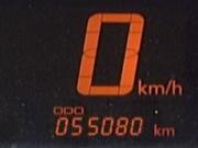 odomètre trafiqué auto